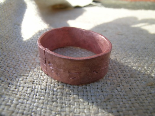 Punched and hammered ring 1