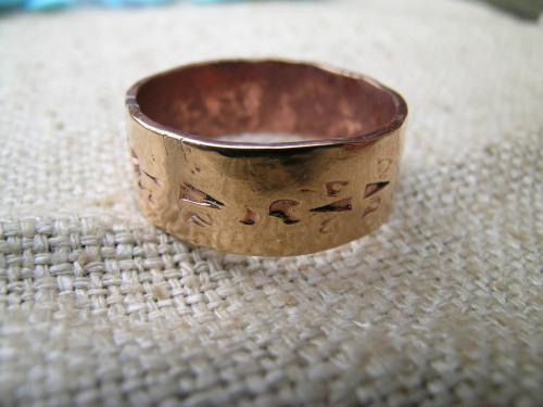 Punched and hammered ring 2
